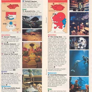 4 of 14: Walt Disney World Park and Resort Maps - Epcot Center Entertainment Guide 1989