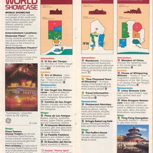 5 of 14: Walt Disney World Park and Resort Maps - Epcot Center Entertainment Guide 1989