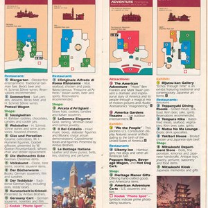 6 of 14: Walt Disney World Park and Resort Maps - Epcot Center Entertainment Guide 1989