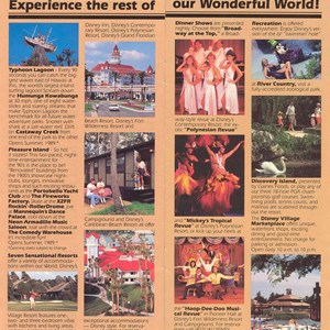 10 of 14: Walt Disney World Park and Resort Maps - Epcot Center Entertainment Guide 1989