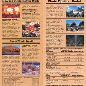 11 of 14: Walt Disney World Park and Resort Maps - Epcot Center Entertainment Guide 1989