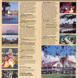 5 of 13: Walt Disney World Park and Resort Maps - Disney-MGM Studios Guide Book 1989