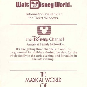 1 of 4: Walt Disney World Park and Resort Maps - Disney-MGM Studios Entertainment Guide Book 1989
