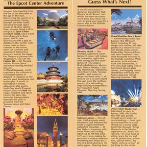 6 of 12: Walt Disney World Park and Resort Maps - Magic Kingdom Guide Book 1986