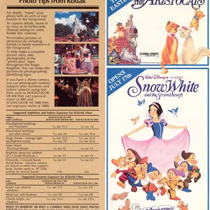 7 of 12: Walt Disney World Park and Resort Maps - Magic Kingdom Guide Book 1986