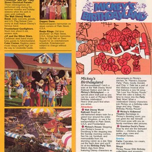 13 of 14: Walt Disney World Park and Resort Maps - Magic Kingdom Guide Book 1988