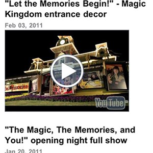 5 of 5: WDWMAGIC Updates - WDWMAGIC Screenshots - FREE iPhone and iPod Touch app from WDWMAGIC