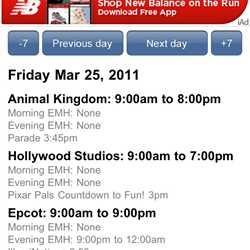 WDWMAGIC App screenshot - new Calendar navigation