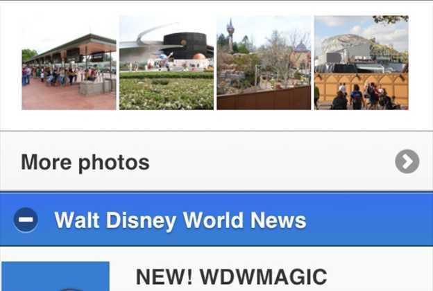 WDWMAGIC Mobile screenshots