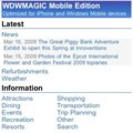 WDWMAGIC Updates - The WDWMAGIC Mobile home screen.