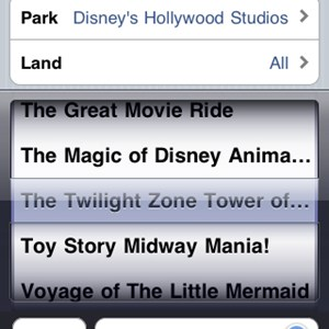 1 of 5: WDWMAGIC Updates - What 2 Ride Screenshots - FREE iPhone and iPod Touch app from WDWMAGIC