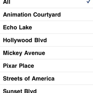 4 of 5: WDWMAGIC Updates - What 2 Ride Screenshots - FREE iPhone and iPod Touch app from WDWMAGIC