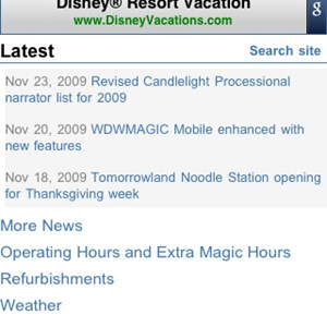 5 of 5: WDWMAGIC Updates - What 2 Ride Screenshots - FREE iPhone and iPod Touch app from WDWMAGIC