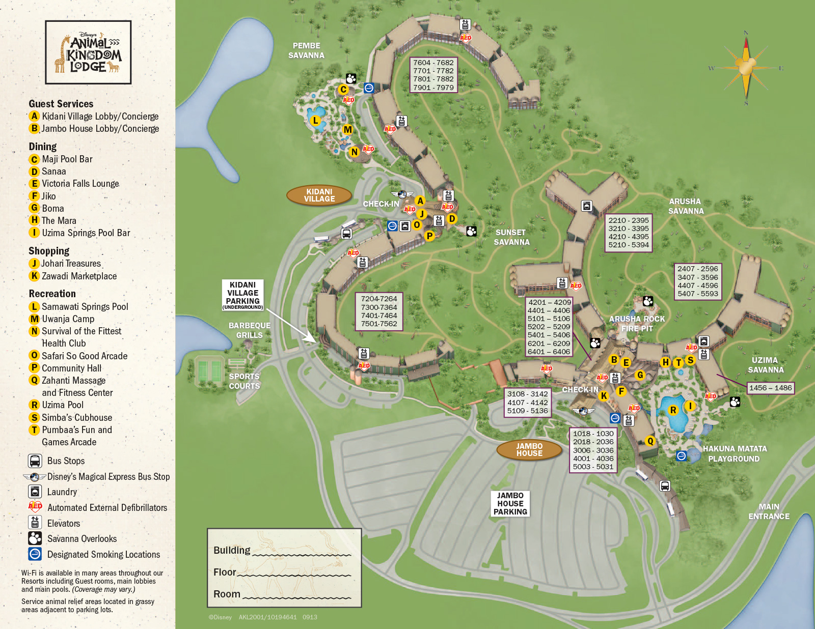 2013 Animal Kingdom Lodge Guide Map Photo 1 Of 1