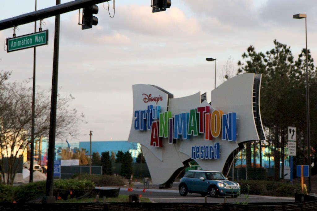 Main entrance signage