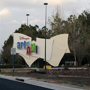 2 of 2: Disney's Art of Animation Resort - Main entrance signage