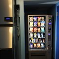 Disney's Art of Animation Resort - Vending machine in the Finding Nemo section of Disney's Art of Animation Resort