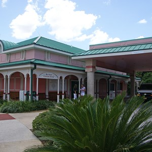 2 of 4: Disney's Caribbean Beach Resort - Custom House