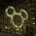 Disney's Contemporary Resort - New for 2009 the Mickey shaped wreath