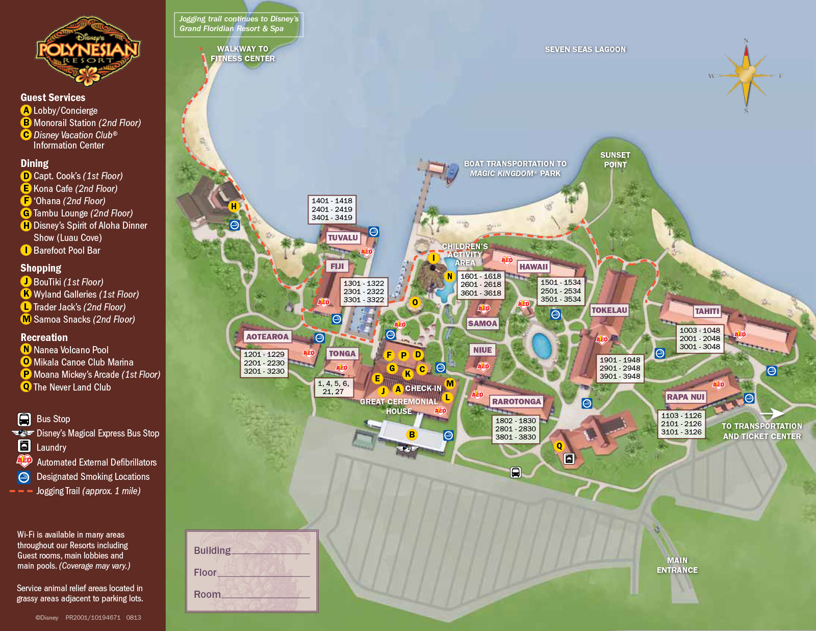 2013 polynesian resort guide map photo 1 of 1