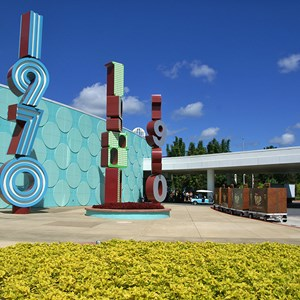10 of 24: Disney's Pop Century Resort - Classic Hall - registration, transportation, shopping and food court