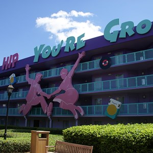 5 of 16: Disney's Pop Century Resort - 50s buildings and grounds