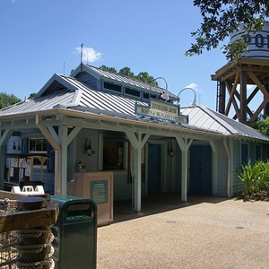 1 of 4: Disney's Port Orleans Resort Riverside - Riverside Levee boat rental