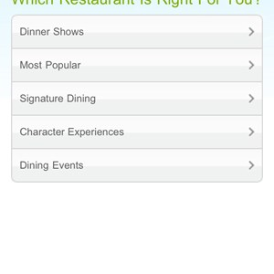 2 of 6: Walt Disney World Resorts - Mobile dining reservations iPhone screen shots