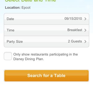 4 of 6: Walt Disney World Resorts - Mobile dining reservations iPhone screen shots