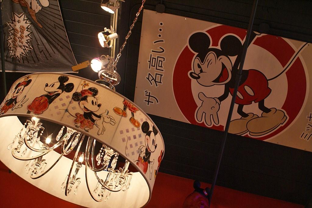 TrenD interior and merchandise