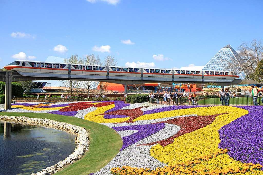 Monorail Orange