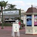 Walt Disney World Monorail System - Ferry boat wait time sign