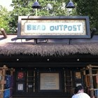 Bead Outpost