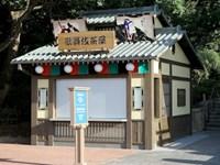 Kabuki Cafe