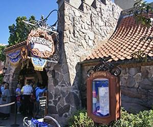 Restaurant Akershus