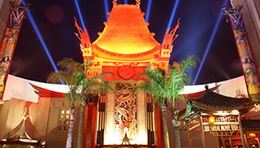PHOTOS and VIDEO - New Turner Classic Movie channel updates debut at The Great Movie Ride