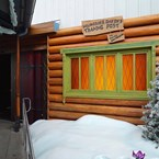 Wandering Oaken's Trading Post and Frozen Snowground