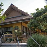Katsura Grill
