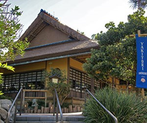 Katsura Grill
