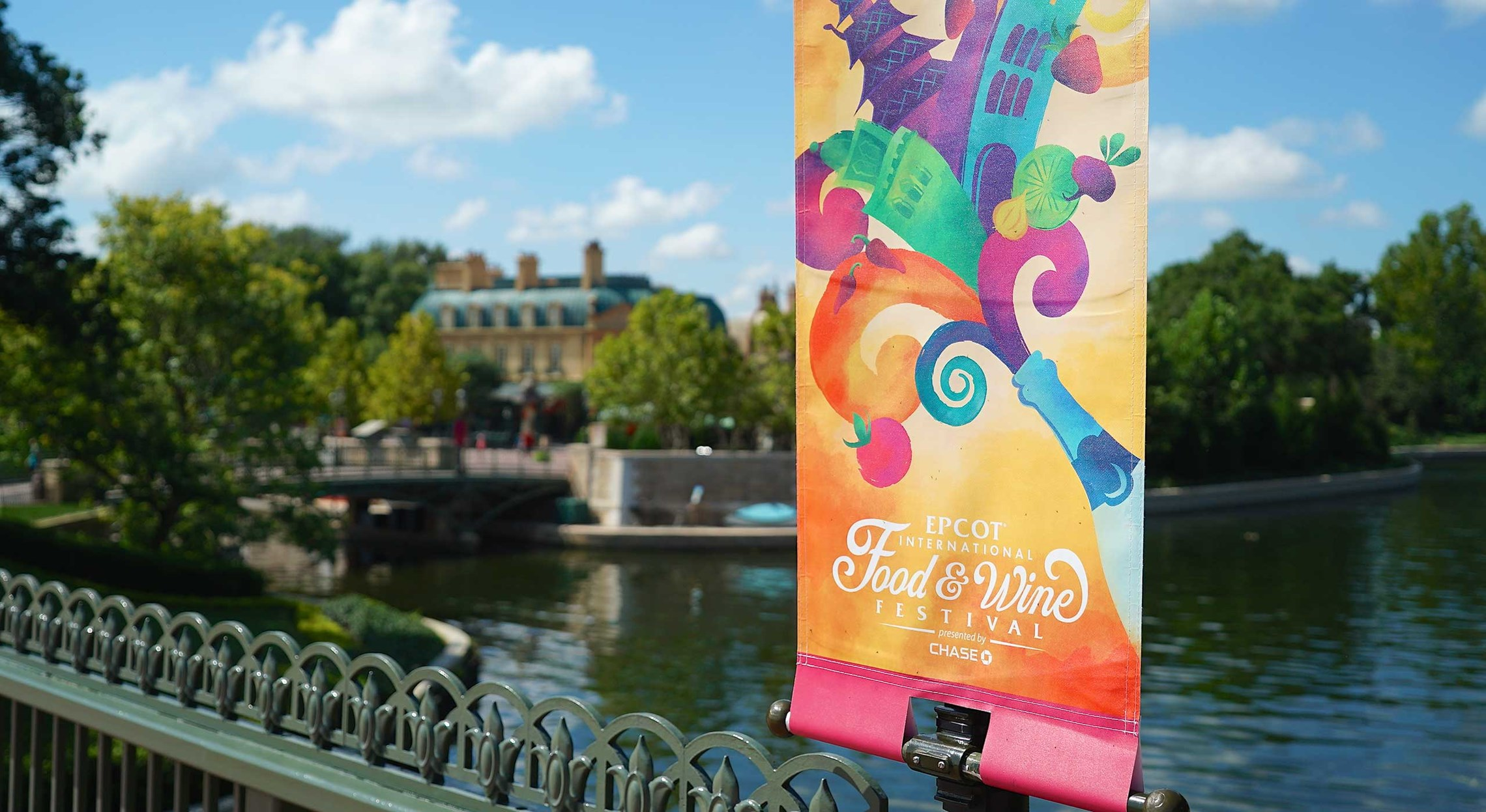 2015 Epcot Food and Wine Festival Guide